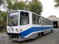 71-608КМ (КТМ-8М) №202