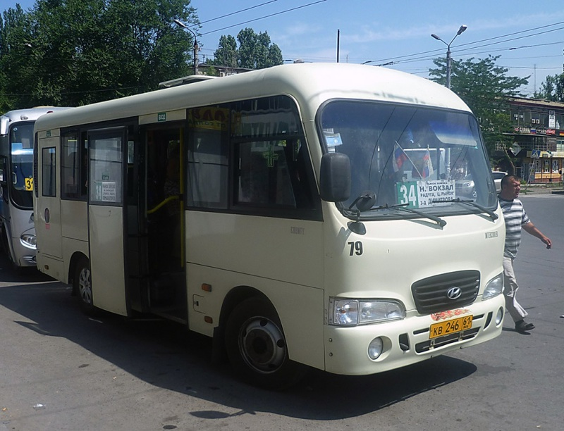 Таганрог. Hyundai County SWB кв246