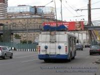 Москва. МТрЗ-5279 №1015
