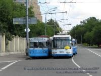 Москва. ВМЗ-5298.01 (ВМЗ-463) №1905, ЗиУ-682Г-016 (ЗиУ-682Г0М) №1571