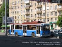 Москва. БТЗ-52761Р №8909