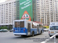 Москва. БТЗ-52761Р №8914