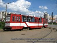 Санкт-Петербург. ЛВС-86К №1005