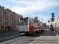 Санкт-Петербург. ЛВС-86К №1028