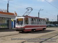 Санкт-Петербург. 71-134А (ЛМ-99АВ) №1310