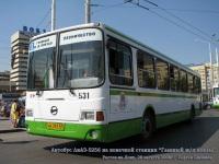 Ростов-на-Дону. ЛиАЗ-5256.45 ма741