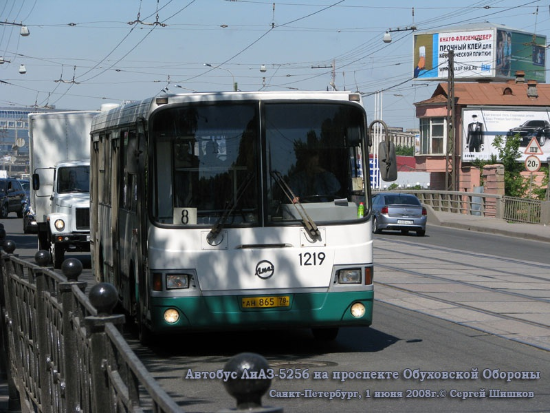 Санкт-Петербург. ЛиАЗ-5256 ан865
