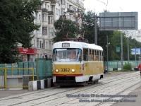 Tatra T3 (МТТМ) №3362