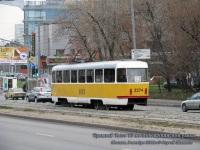 Москва. Tatra T3 (МТТЧ) №3374