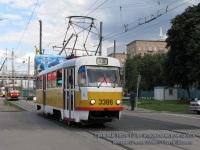 Москва. Tatra T3 (МТТЧ) №3386