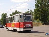 Даугавпилс. 71-605А (КТМ-5А) №107