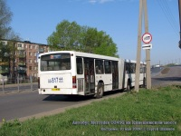 Кострома. Mercedes-Benz O345G аа817