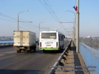 Кострома. ЛиАЗ-5256 аа827