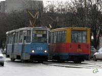 71-605 (КТМ-5) №279, 71-605 (КТМ-5) №325