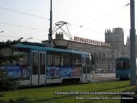 Минск. АКСМ-60102 №051, АКСМ-60102 №052