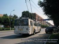 Тула. ВМЗ-170 №103