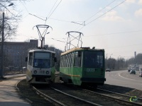 71-134К (ЛМ-99К) №009, 71-608КМ (КТМ-8М) №119