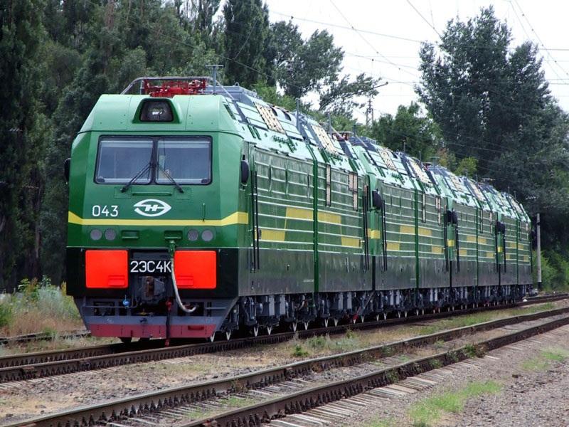 Новочеркасск. 2ЭС4К-043