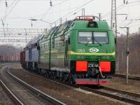 Новочеркасск. 2ЭС4К-053