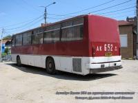 Таганрог. Ikarus 256 ак652