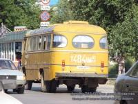 Таганрог. ПАЗ-672М т484ам