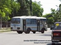 ПАЗ-32054 т491оу