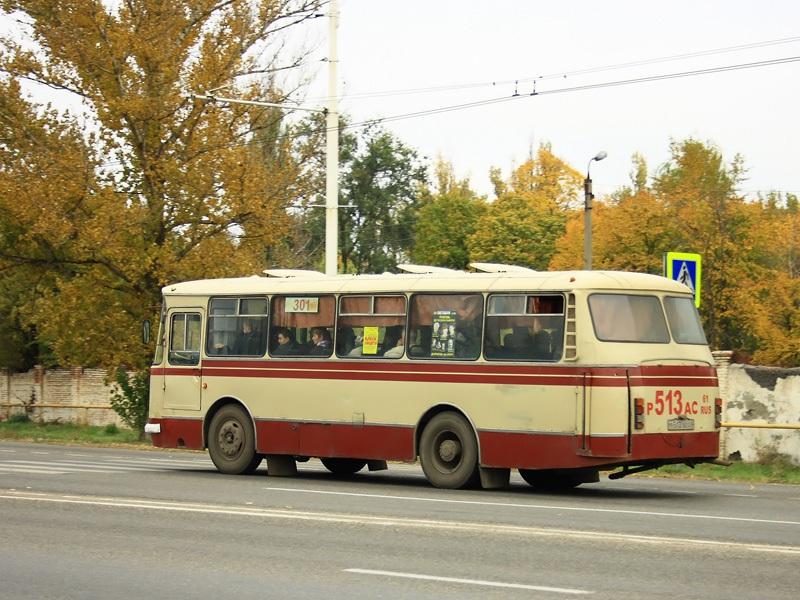 Волгодонск. ЛАЗ-695Н р513ас