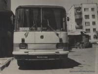 ЛАЗ-695Н 8381РДЮ