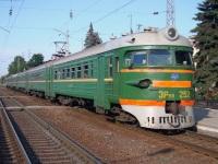 Таганрог. ЭР9ПК-252