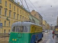 Санкт-Петербург. ЯТБ-1 №44