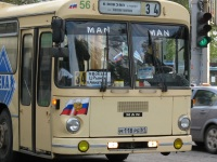 Таганрог. MAN SL200 м118ре