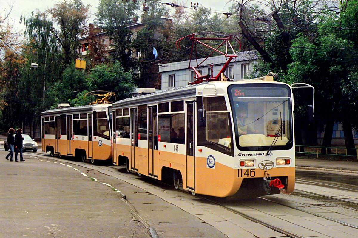 Москва. 71-619А (КТМ-19А) №1146, 71-619А (КТМ-19А) №1145