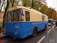 Санкт-Петербург. КТГ-1 №ТЛ-1