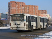 Mercedes O345G р545вр