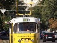 Tatra T3SU мод. Одесса №2997
