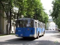 Калуга. ЗиУ-682Г00 №043