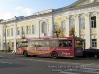 Владимир. MAN SL202 вр886