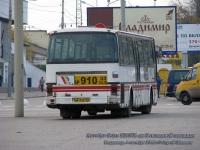 Владимир. Setra S215UL вр910