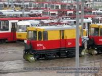 Москва. ГС-4 (КРТТЗ) №0314