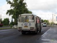 Вологда. ПАЗ-32054 ае497