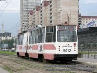 Санкт-Петербург. ЛВС-86К №5012