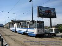 Санкт-Петербург. ЛВС-86К №7007