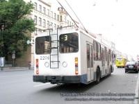 Санкт-Петербург. ПТЗ-5283 №2206