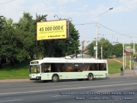 Минск. АКСМ-321 №4559