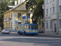 Минск. ЗиУ-682В-012 (ЗиУ-682В0А) №5090