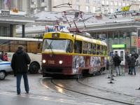 Москва. Tatra T3 (МТТЕ) №1302