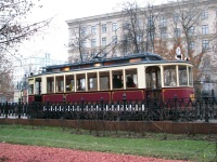 Москва. Ф №164