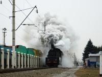 Ростов-на-Дону. Эр-769-17