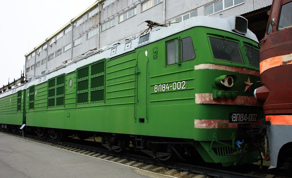 Ростов-на-Дону. ВЛ84-002