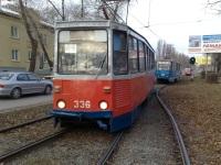 Таганрог. 71-605 (КТМ-5) №336, 71-605 (КТМ-5) №337
